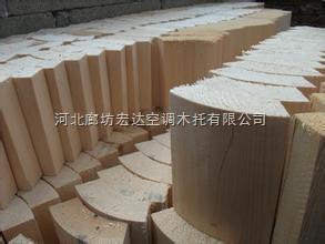 隔冷木块-防腐木块-防震木块
