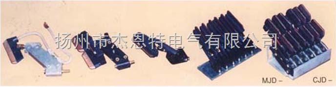 河南C型、M型排式滑触线集电器