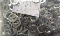 齐全专业生产铝垫片 各种型号均可定做