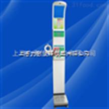 带血压超声波身高体重测量仪价格