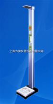 上海投币式超声波身高体重测量仪