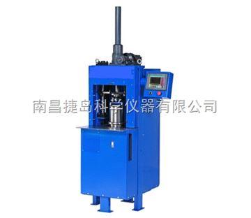 旋轉壓實儀,SYD-XY150 旋轉壓實儀,上海昌吉SYD-XY150 旋轉壓實儀
