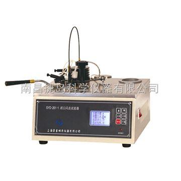 閉口閃點試驗器,SYD-261-1 閉口閃點試驗器,上海昌吉SYD-261-1 閉口閃點試驗器