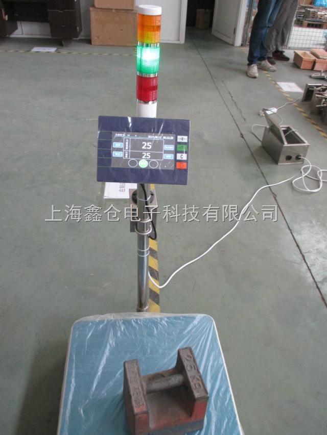 xc-150-td带开关量信号输出的电子称|上海控制阀门开关的电子称|超重