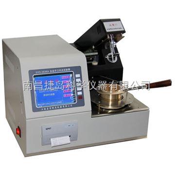 SYD-3536A自动开口闪点试验器,上海昌吉SYD-3536A自动开口闪点试验器