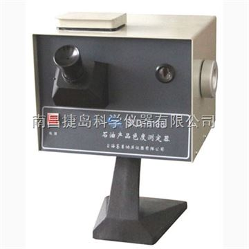 SYD-0168 石油產品色度測定儀,上海昌吉SYD-0168 石油產品色度測定器