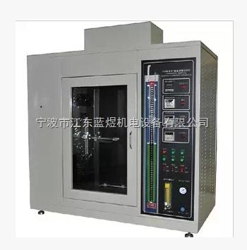 UL94水平垂直燃烧试验箱