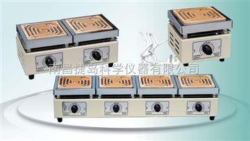 萬用電阻爐,雙聯萬用電阻爐,天津泰斯特DK-98-Ⅱ萬用電阻爐 雙聯