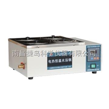HH.S11-2电热恒温水浴锅,上海博迅HH.S11-2电热恒温水浴锅