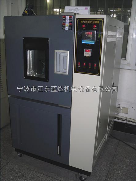产品热老化试验箱箱,300度换气老化试验箱