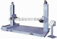 HT-8002L大型跌落試驗臺