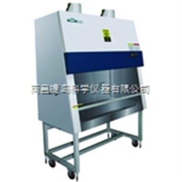 生物安全柜,BHC-1600 II B2生物安全柜,上海躍進BHC-1600 II B2生物安全柜
