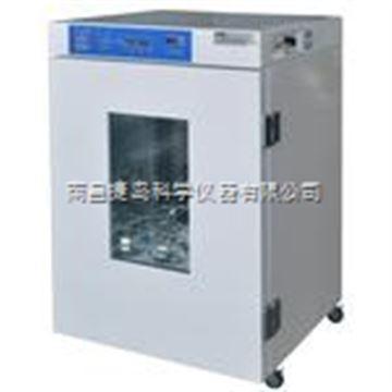CCI-2-160多功能培養箱,上海躍進CCI-2-160多功能培養箱(制冷型)