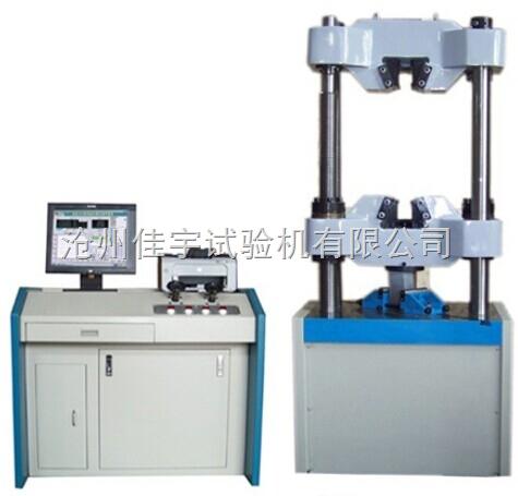 北京二手万能材料试验机