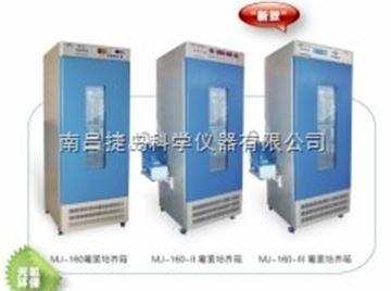 霉菌培养箱,MJ-300 II霉菌培养箱,上海跃进MJ-300 II霉菌培养箱