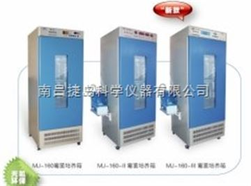 霉菌培养箱,MJ-300霉菌培养箱,上海跃进MJ-300霉菌培养箱