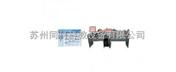 TK/ZXD1900高智能數字網絡化心電圖模擬教學系統(教師機)