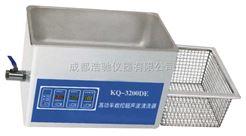 KQ3200DE台式数控超声波清洗器