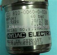 EDS344-2-016-000世界杯现货主推HYDAC贺德克压力传感器EDS344-2-016-000