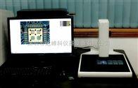 DT-10002D锡膏厚度测试仪