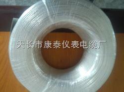 镀银耐高温电缆PT100热电阻测温线