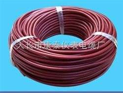 ZR-YGC阻燃(硅橡胶)电缆