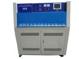 JR-UV3紫外线加速耐候试验箱厂家报价