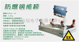SCS-2上海2T防爆鋼瓶秤