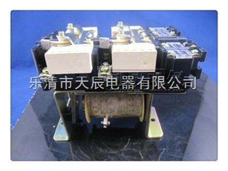 rmk-75-30-11交流接触器