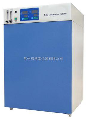 CHP系列二氧化碳培养箱