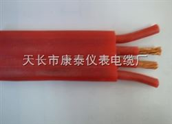 YGCBP硅橡胶扁平电缆