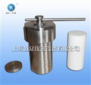 YH-150ml压力溶弹.水热合成反应釜