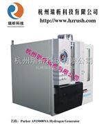 帕克 A915000NA 氢气发生器