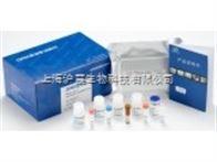 猪角蛋白18(KRT18)ELISA试剂盒