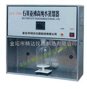 SYZ-550石英亚沸蒸馏水器