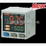 SUNX数字压力传感器,LC4H-R6-DC24V