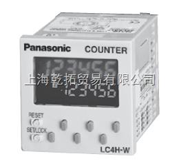 LC4H-W-R6-AC24V,神视电子计数器