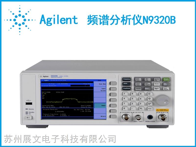 安捷伦Agilent N9320B 射频频谱分析仪