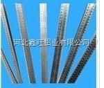 河北高频焊12A中空玻璃铝隔条低价批发
