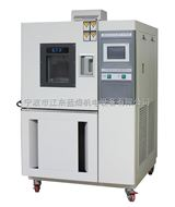 LY-GDS-100优惠处理100L高低温交变湿热箱,高低温交变湿热试验箱