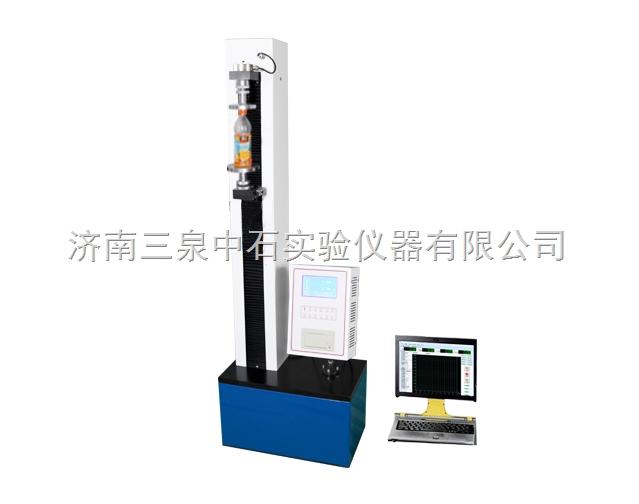 热灌装用PET瓶空瓶/灌满后抗压强度检测仪