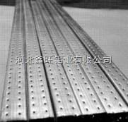厚度0.25的中空铝条价格