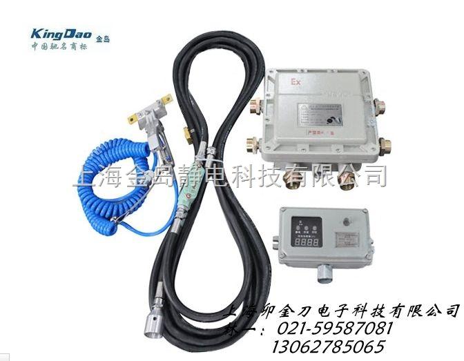 sla-s-iib溢油静电保护器