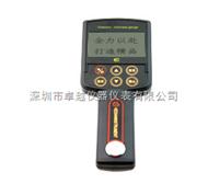 新款HCH-2000E超聲波測厚儀