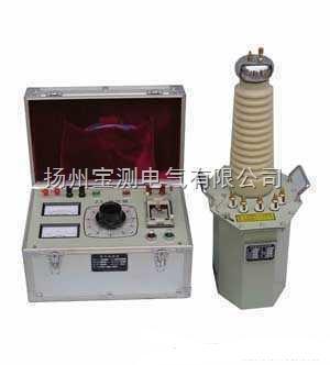 工频交流耐压试验成套装置厂家,直接生产商