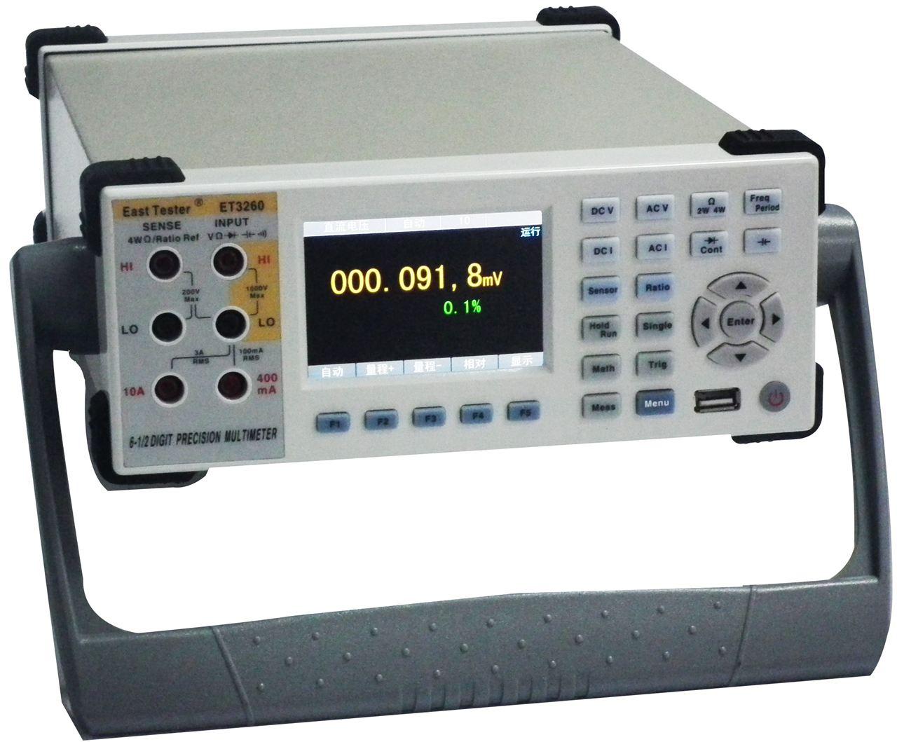 ET3260 /ET3260A高精度台式万用表