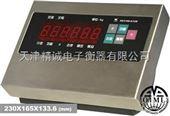 天津电子秤仪表配件