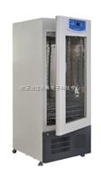 血液冷藏箱 药品的冷藏箱 血液冷藏箱液晶屏显示(自动化霜)