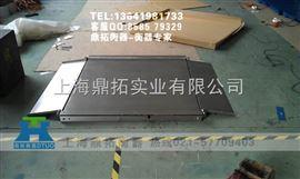 SCS保定2吨双层地磅秤,120*120cm带框电子平台秤