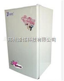 FYL-YS-100情侶迷你小冰箱/化妝品儲藏情侶迷你小冰箱